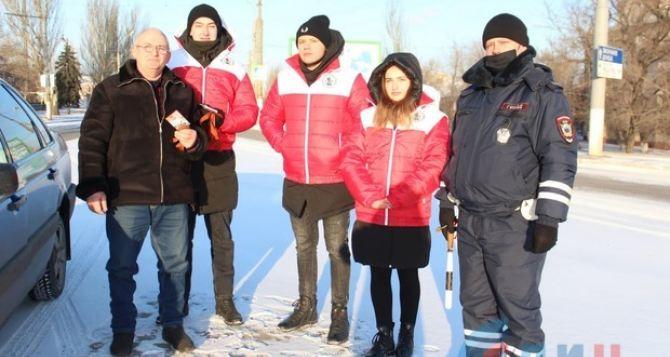 В Луганске провели акцию в честь 78-й годовщины освобождения Ворошиловграда от немецко-фашистских захватчиков. ФОТО
