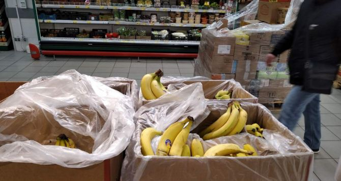 Донецк, Луганск и Ростов мерялись бананами: где дешевле?