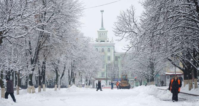 Прогноз погоды в Луганске на 16февраля