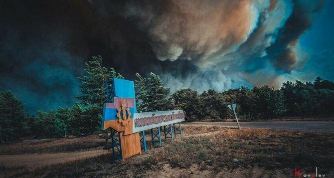 Генпрокуратура объявили новые подозрения по делу о массовых лесных пожарах на Луганщине