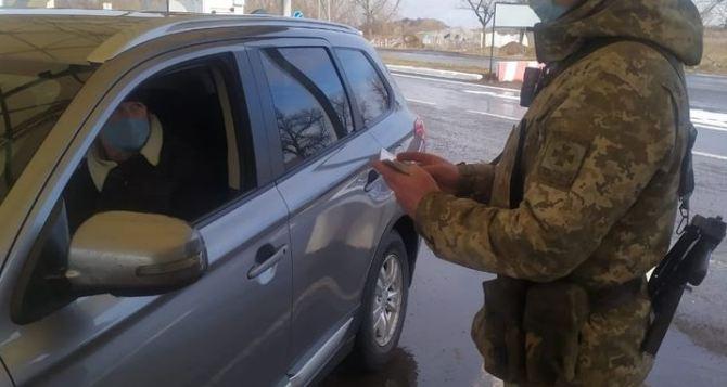 Вчера из Донецка было выпущено 96 человек на 19 транспортных средствах