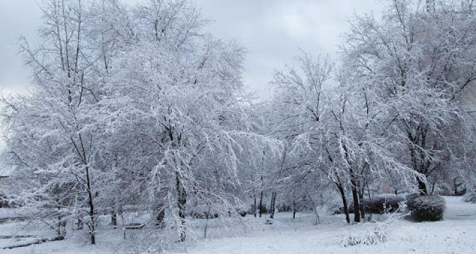 Прогноз погоды в Луганске на 17февраля