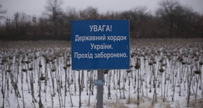 На Луганщине задержали россиянина, который пришел в Украину пешком из Москвы. ФОТО