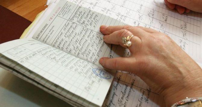 Украина изменила перечень документов для подтверждения трудового стажа на неподконтрольной территории