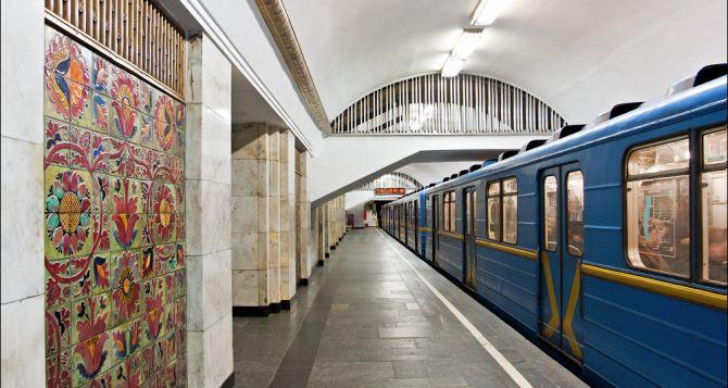 Луганчанин заминировал в Киеве станцию метро «Крещатик»