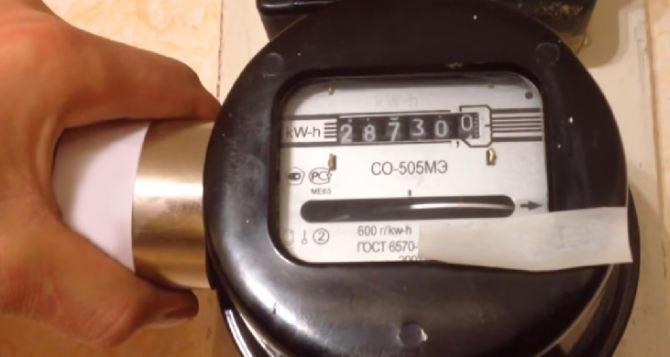 Луганские энергетики угрожают судом за неоплаченные счета за электричество