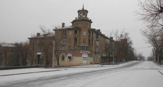 Прогноз погоды в Луганске на 20февраля