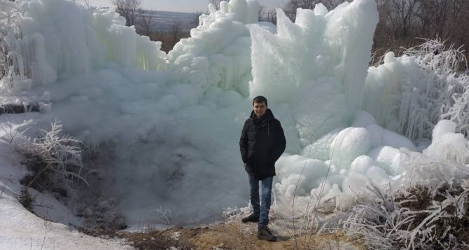 В Лисичанске новая «достопримечательность»— ледяной гейзер