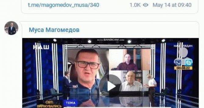 Жителей Донбасса на украинской границе сРФ могут и не штрафовать за «незаконное пересечение». Норма закона позволяет.