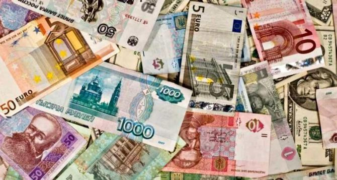 Курс валют в Луганске на 20февраля