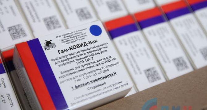 В Луганск привезли вторую партию российской вакцины Sputnik V