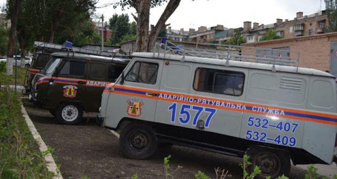 Спасатели городской аварийно-спасательной службы Луганска за год спасли 21 человека и 7 животных