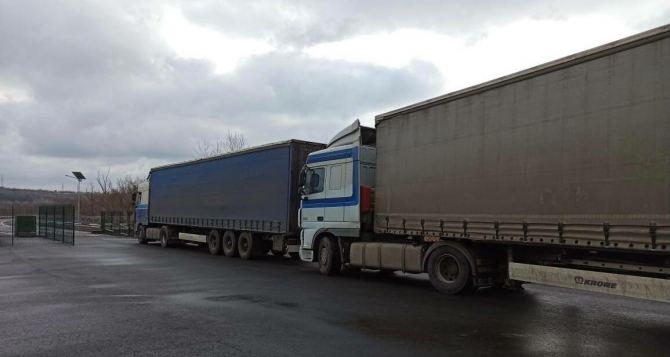 КПВВ «Счастье» открыли: в сторону Луганска прошли первые автомобили с гуманитарным грузом. ФОТО