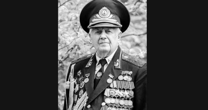 Ушел из жизни почетный гражданин Луганска, полный кавалер ордена Славы Иван Горшколепов