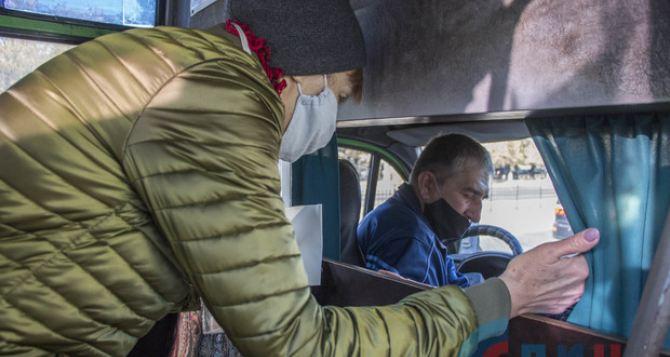 В Луганске цены на проезд в общественном транспорте повысят с 12марта
