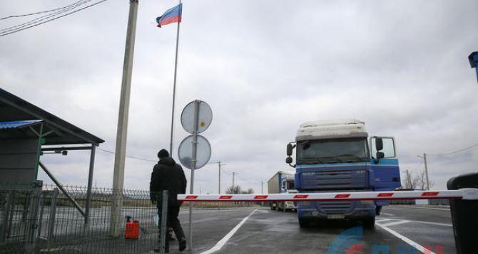 На ТГК сегодня рассматривали вопрос открытия пунктов пропуска «Луганск-Счастье» и «Первомайск-Золотое»