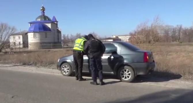Вчера в Станице Луганской силовики провели «зачистку». ФОТО