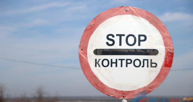 На КПВВ «Станица Луганская» со стороны Луганска досматривают людей на двух пунктах контроля