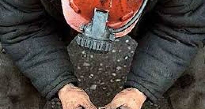 На Украине закрывают государственные шахты. Навсегда