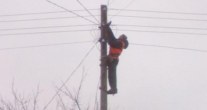 Центр Луганска и Камброд отключат завтра от электричества