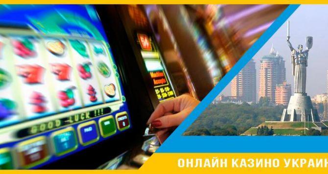 Онлайн казино на украине golden cave casino играть