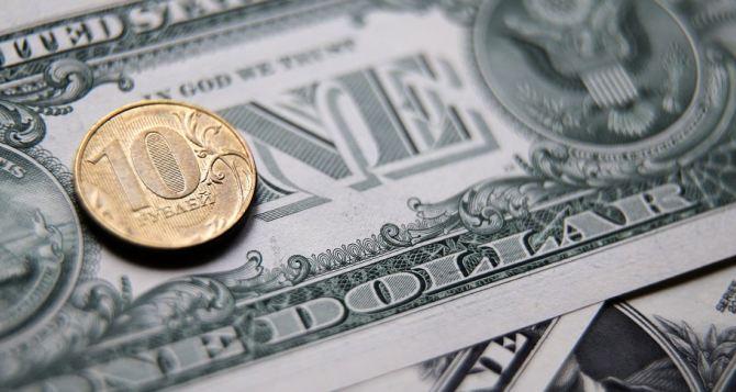 Курсы валют в Луганске 13марта