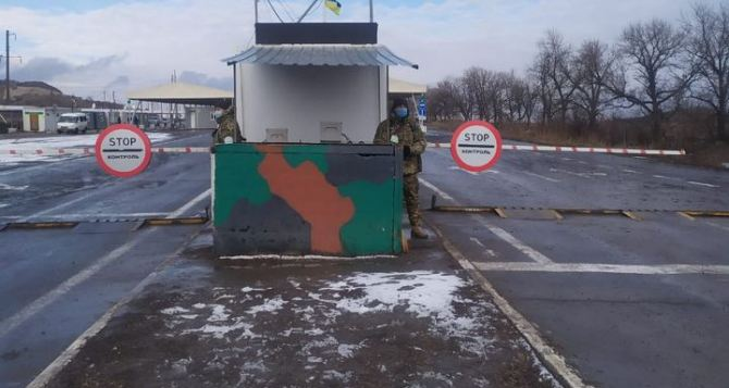 Что происходило на КПВВ Донбасса в последний рабочий день недели