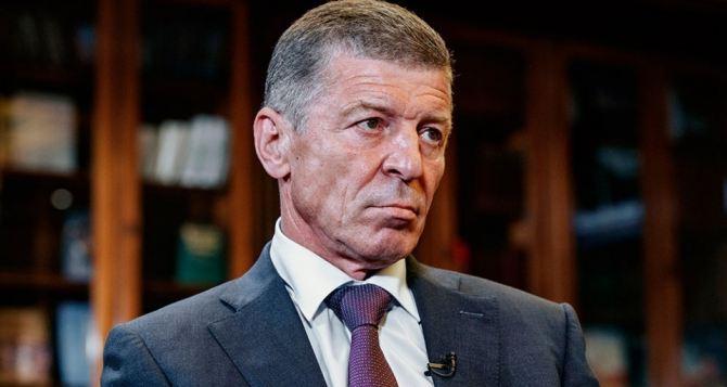 В Москве разъяснили позиции России по вопросу урегулирования на Донбассе