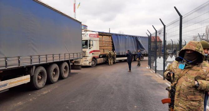 Киев и Луганск договорились об открытии КПВВ «Луганск— Счастье» на постоянной основе для гуманитарных грузов
