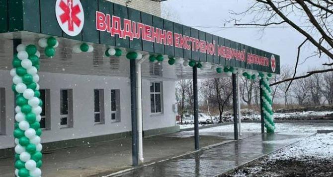 В Луганской области открыли новые медицинские учреждения