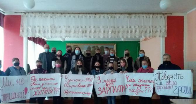 Третий месяц без зарплаты бюджетники Станично-Луганского района из-за «децентрализации». ФОТО