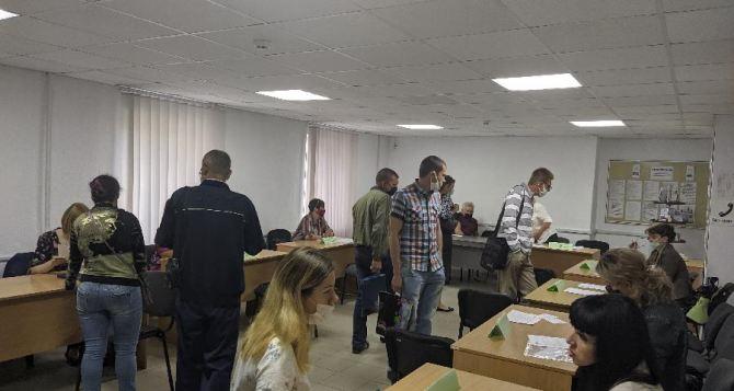 В Луганске пройдет ярмарка вакансий