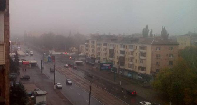 На завтра в Луганске объявлено штормовое предупреждение— сильный туман