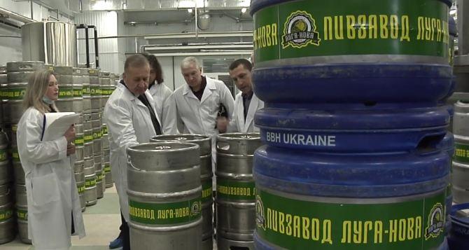 Новый пивоваренный завод начал работать в Луганске. ФОТО. ВИДЕО