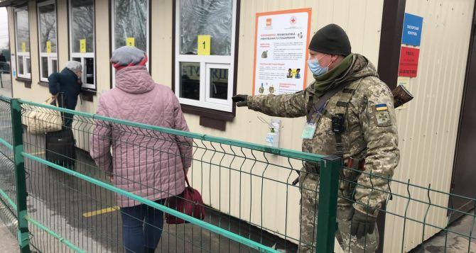 На прошедшей неделе увеличился пассажиропоток на КПВВ «Станица Луганская»