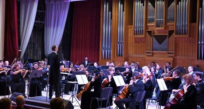 Луганская филармония приглашает на концертные программы 26 и 27марта