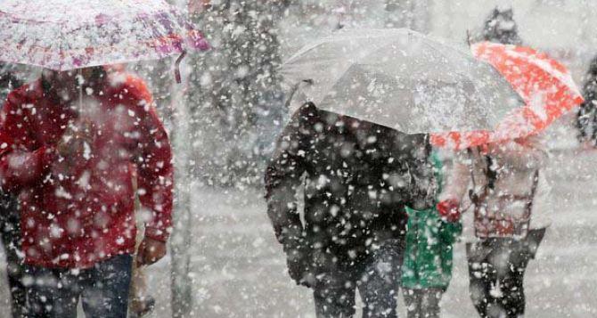 Сегодня в Луганске снег с дождем, сильный ветер, температура до 4 градусов тепла