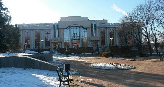Луганская филармония приглашает на концертные программы 28марта