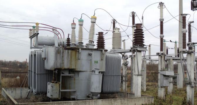 В Луганске планируют реконструировать подстанцию 220 кВ «Коммунарская»