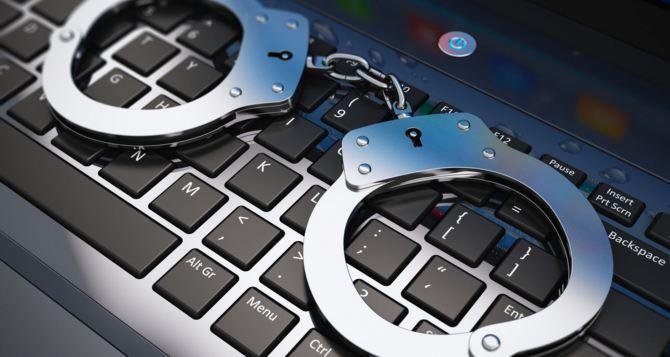В Луганске ввели уголовную ответственность за клевету в сети Интернет