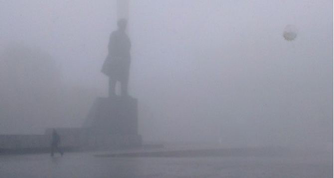 В Донецке на 26марта объявили штормовое предупреждение