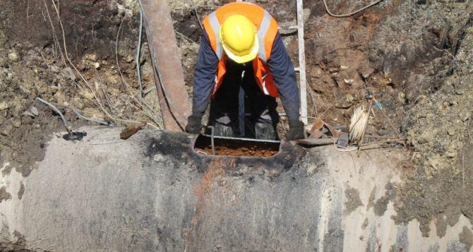 «Вода Донбасса» устранила прорыв водовода у линии разграничения у Новотроицкого