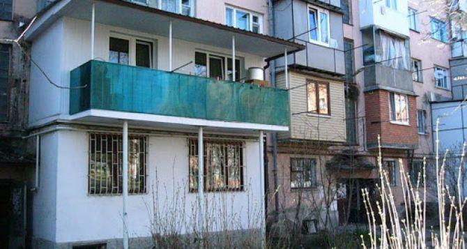 В Луганске начали принимать меры по предотвращению самовольной застройки