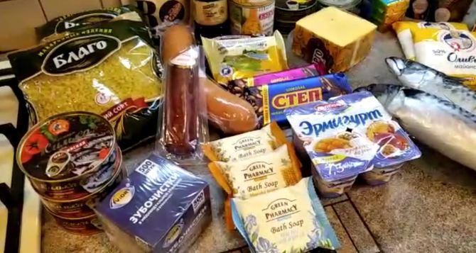Как семье экономить при покупке продуктов до 15%. ВИДЕО