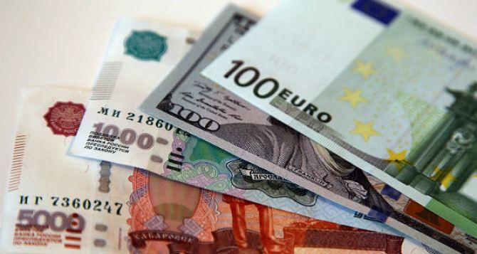 Курсы валют в Луганске на 31марта