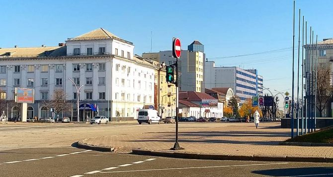 Завтра 1апреля в Луганске до 17 градусов тепла, солнечно