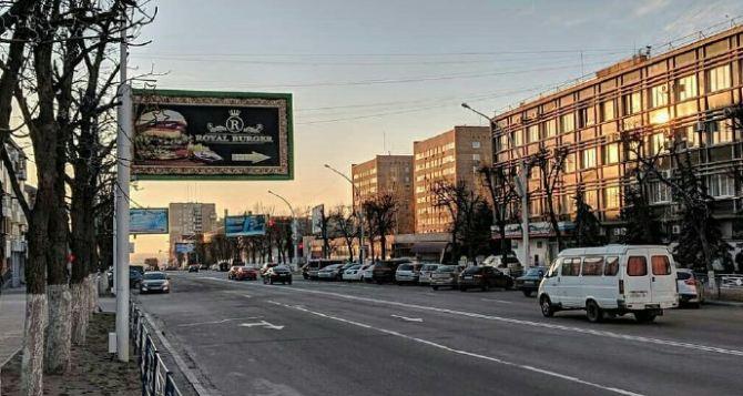 Завтра, 2апреля в Луганске 18 градусов тепла, переменная облачность, без осадков