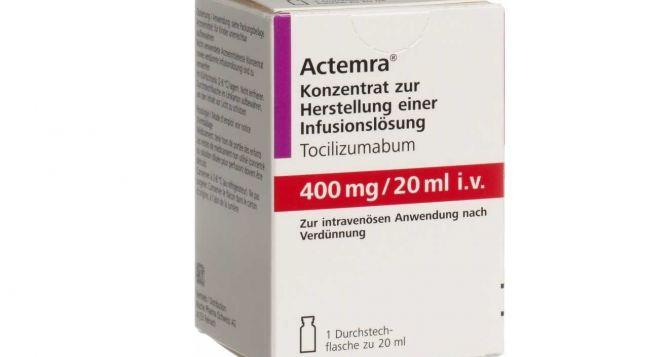 Признано не эффективным дорогостоящее лекарство «Актемра», которое в Луганске выписывали больным с тяжелой пневмонией при COVID-19