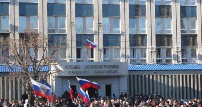 В Луганске отметили седьмую годовщину взятия здания СБУ. Как это было в 2014: ВИДЕО, ФОТО.