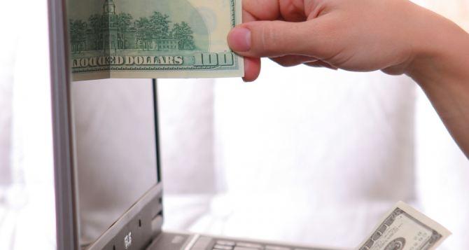 Доллар должен стоить чуть меньше 6 рублей,— Индекс гигабайта